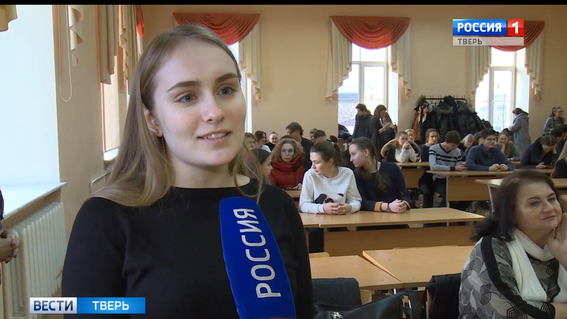 София Бульчак - лучший знаток тонкостей русского языка среди школьников Кимрского района