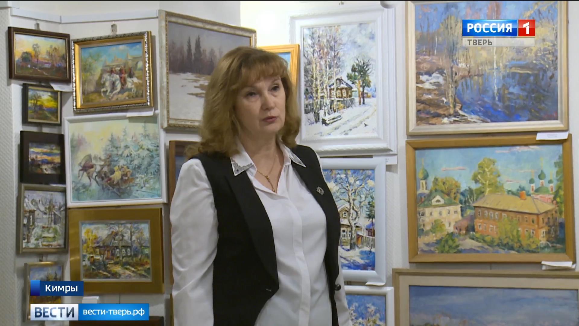 Директор центра художественного творчества получила звание «Почетный работник культуры»