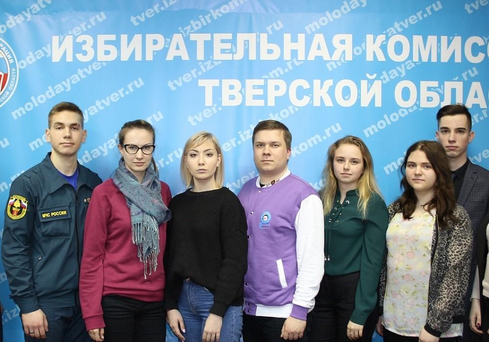 Председателем молодежного избиркома избрана студентка тверского Политеха