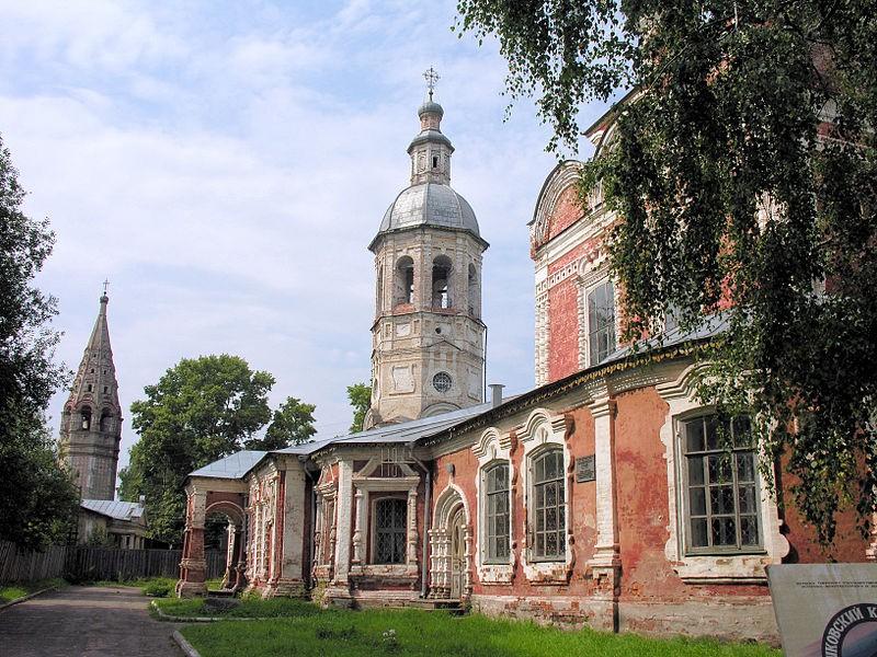Осташковский краеведческий музей отметит 100-летие