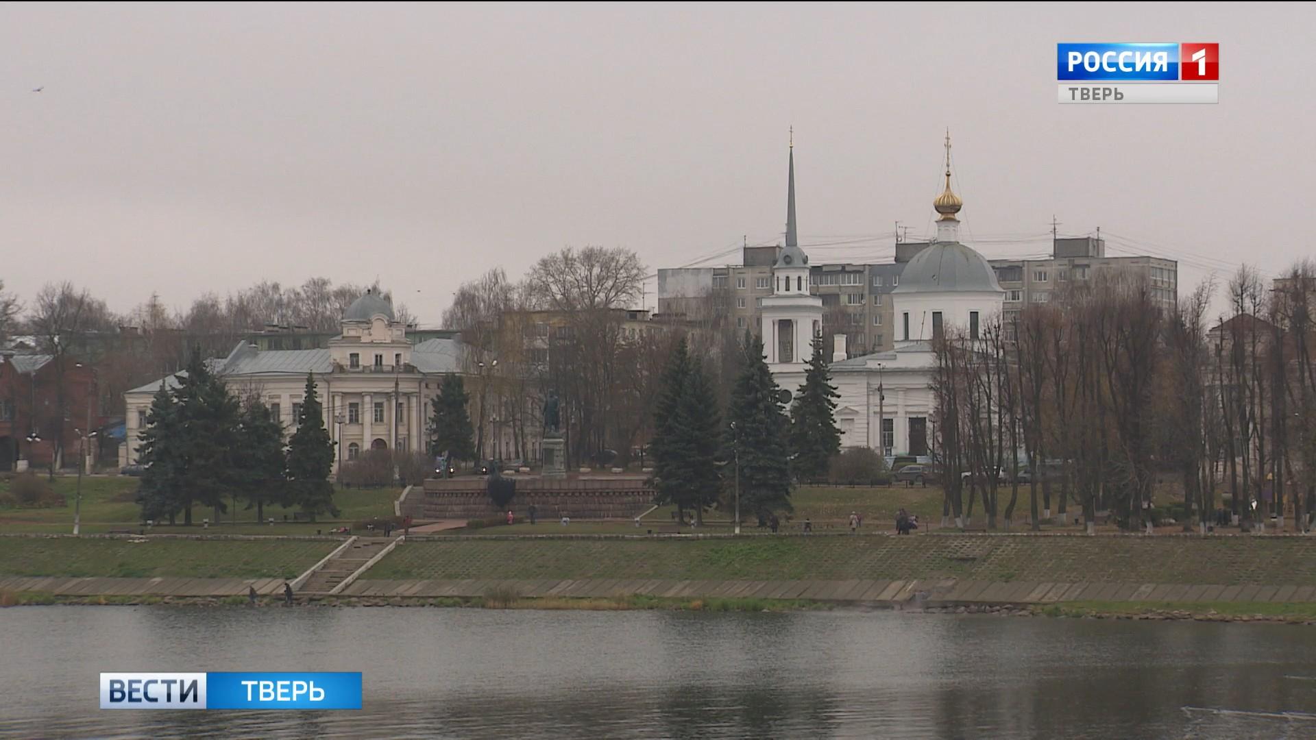 Дождь с мокрым снегом ждет жителей Тверской области в эти выходные