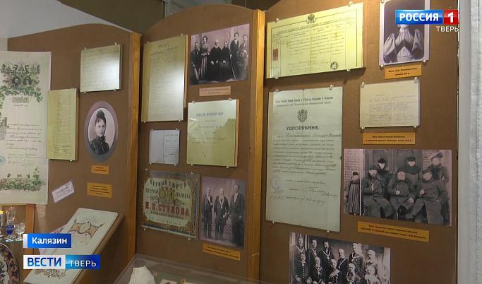 Калязинский краеведческий музей отметил столетний юбилей