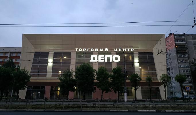 В Твери торговый центр обустроил собственный светофор
