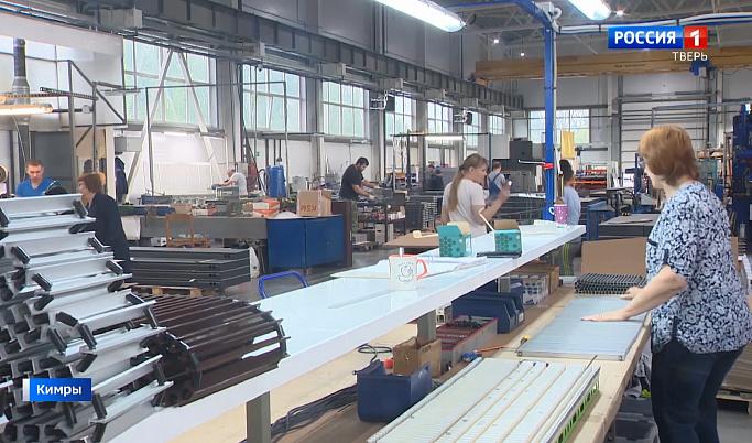 Кимрское предприятие получит финансовую поддержку по программе «Оборотный капитал»